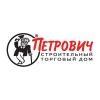 ООО «Строительный торговый дом «Петрович»