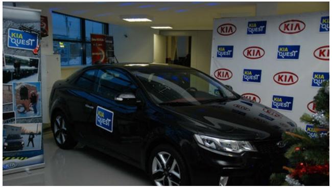KIA приостановила оплату по всем моделям автомобилей, кроме Rio
