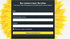 Среди проектов Mail.ru появился сервис микроблогов Futubra