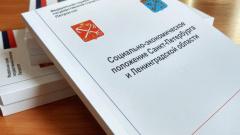 В апреле промпроизводство в Петербурге упало на 20%