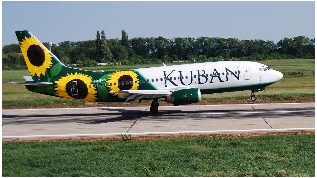 """Авиакомпания """"Кубань"""" уволит больше половины сотрудников, а в июле может закрыться"""