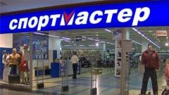 """""""Спортмастер"""" собирается открыть магазины в Китае"""