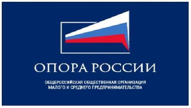 60% малого бизнеса России составят мигранты