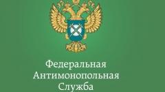 Третий антимонопольный пакет вступил в законную силу