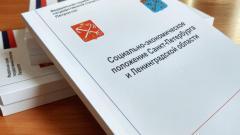 В январе-мае промпроизводство в Петербурге сократилось на 3,9%