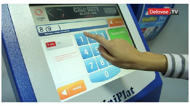 Россияне реже платят через терминалы за телефон, зато охотнее отдают кредиты