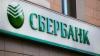 Сбербанк запускает сервис доставки продуктов для своих к...