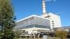 ТГК-1 выплатит 187,8 млн рублей дивидендов