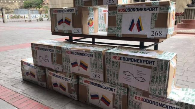 Рособоронэкспорт передал Венесуэле гуманитарную помощь для борьбы с COVID-19