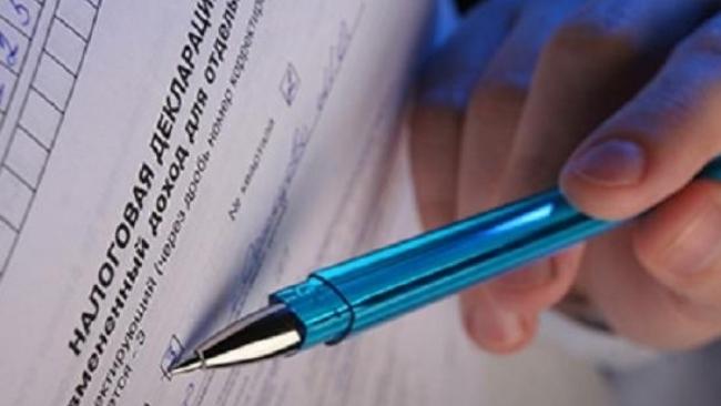 Путин подписал закон о деофшоризации российского бизнеса