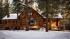 Коттеджи на Рублевке пустуют: эксперты составили рейтинг лотов первичной недвижимости