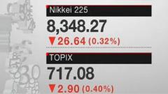 Фондовые биржи Осаки и Токио сольются как ММВБ и РТС