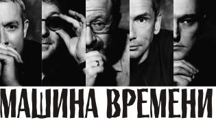 Андрей Макаревич записывает новый альбом