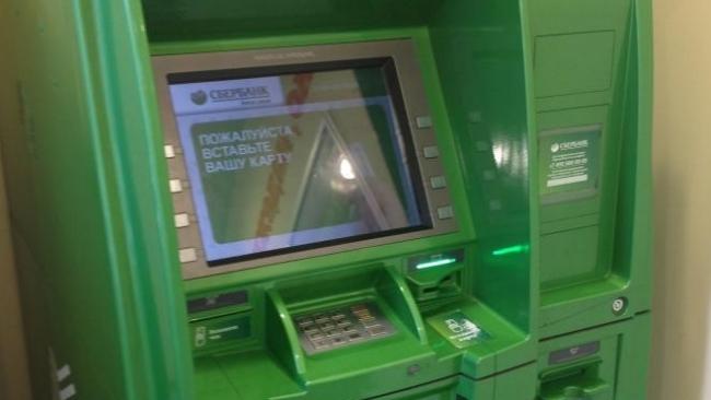 Банкоматы Сбербанка перестали принимать купюры номиналом 1000 рублей