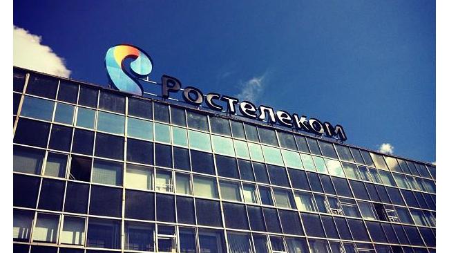 Ростелеком выкупил Solar Security за 1,5 млрд рублей