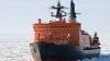 Балтийский завод построит для Росатома ледокол за ...