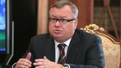 Андрей Костин предложил план по дедолларизации