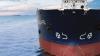 Чистый убыток Северо-Западного пароходства сократился ...