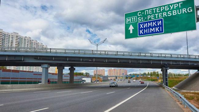 «Автодор» в 2020 г. намерен ввести более 280 км скоростных дорог