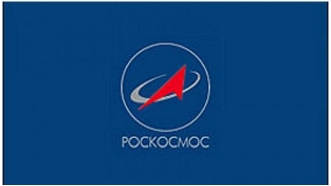 До 2020 года на космическую отрасль в России потратят 2,1 трлн рублей