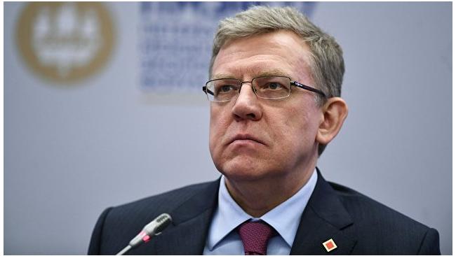 Бывший минфин РФ Алексей Кудрин возглавит Счетную палату