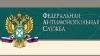 """УФАС оштрафовало гатчинские """"Тепловые сети"""" на полмиллио..."""