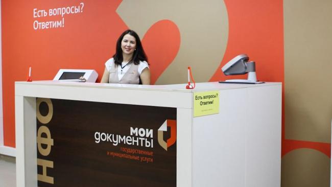 Центры «Мои Документы» Ленинградской области начнут прием заявителей с 9 апреля