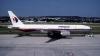 Акции Malaysia Airlines обрушились из-за аварии над ...