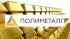 """""""Полиметалл"""" увеличил производство золота на 39%"""