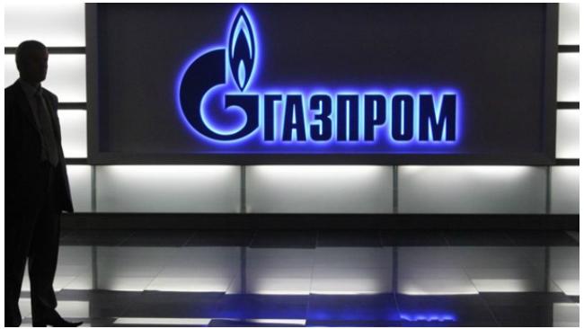 Украина заплатила России $850 млн за поставки газа в ноябре 2012 года