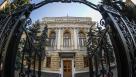 """Банки обратились в ЦБ с просьбой отменить 27 """"антиотмывочных"""" норм"""