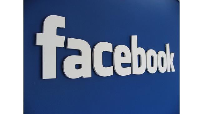 Facebook: на снижение стоимости акций повлияли технические проблемы