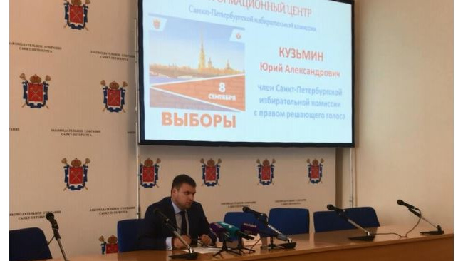 Член избиркома подтвердил ложность видео со вбросом бюллетеней на участке №1808 в Петербурге