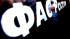 ФАС возбудило дело против «Мегафона»
