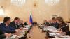 Правительство РФ занимается разработкой дополнительных ...