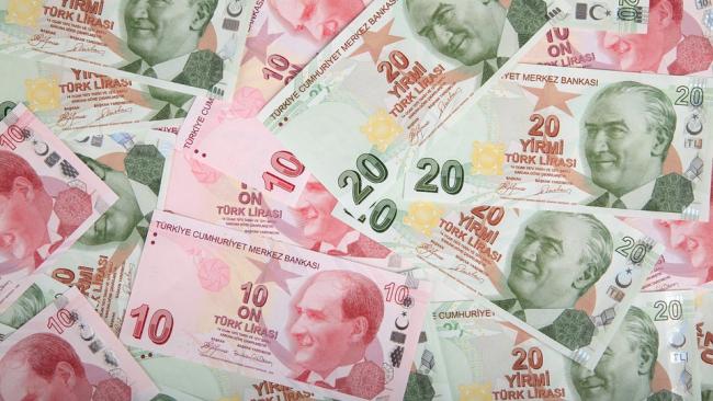 Турецкий центробанк повысил ключевую ставку до 24%
