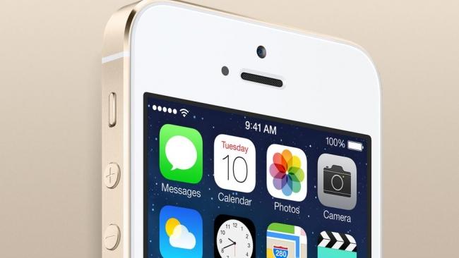 После презентации новых IPhone акции Apple упали в цене