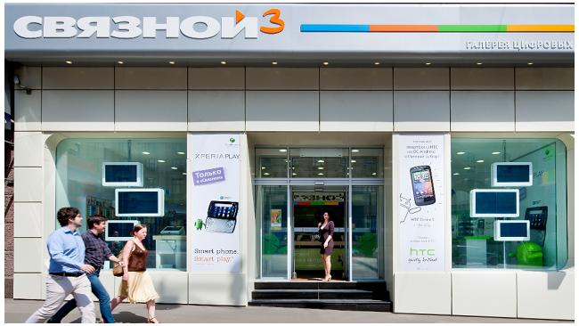 """""""Связной"""" планирует продать 20-30% акций инвесторам"""