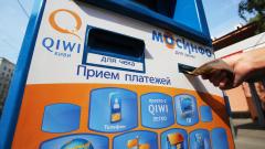 Платежные терминалы QIWI оказались под угрозой исчезновения