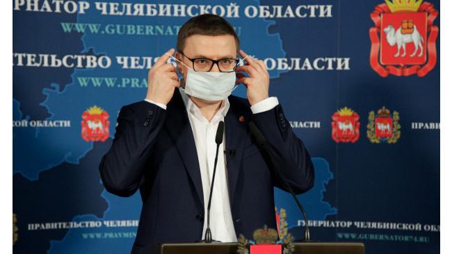Губернатор Челябинской области ввел для себя самоизоляцию в связи с «короной» у своего пресс-секретаря
