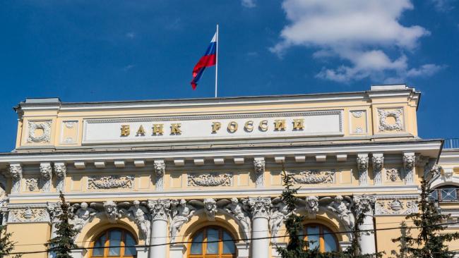 ЦБ лишил лицензии «Северо-Западный 1 Альянс Банк»