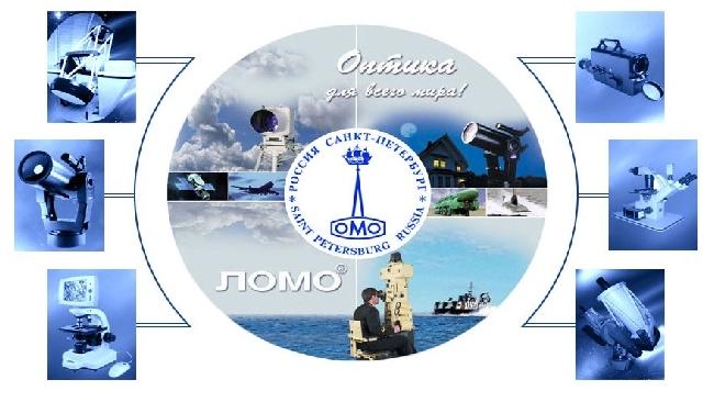 """Банк """"Возрождение"""" кредитовал ЛОМО на 1,8 млрд рублей"""