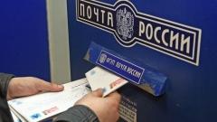 """""""Почта России"""" снизила скорость доставки до минимума за 5 лет"""