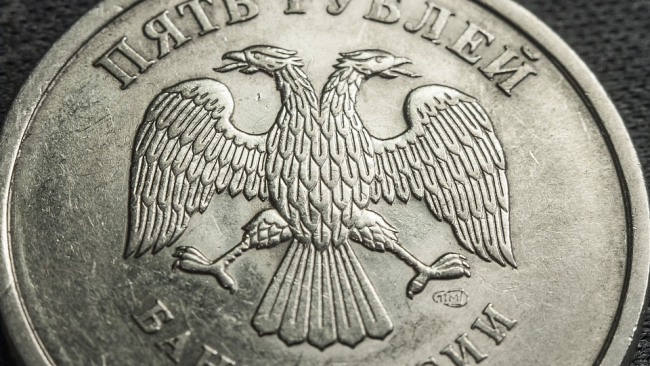 ЦБ РФ ждет ускорение темпов годовой инфляции до 2,4-2,6%