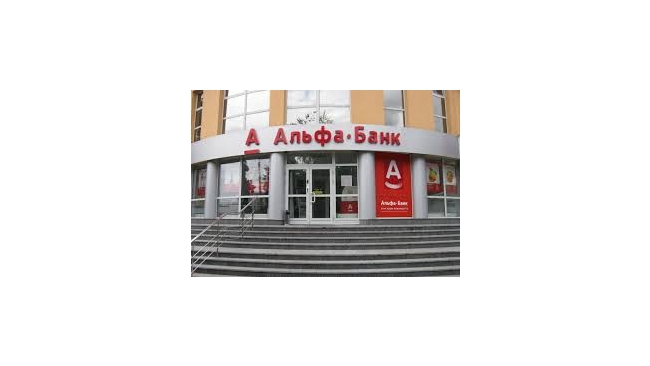 """Альфа-банк потребовал от """"Мечела"""" досрочно погасить долг в $150 млн"""