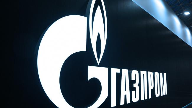 Эксперт посоветовал Украине закупать газ у «Газпрома»