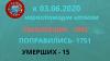 В Ленинградской области за сутки коронавирусом заболело ...