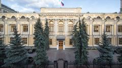 ЦБ: в ближайшие месяцы в России ожидается значительное снижение деловой активности