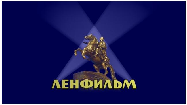 """Федор Бондарчук возглавил """"Ленфильм"""""""