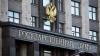 Госдума оценила выступление Польши против антироссийских ...
